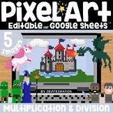 Fantasy / Unicorns Digital Pixel Art Magic Reveal MULTIPLICATION