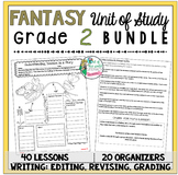 Fantasy Unit of Study: Grade 2 BUNDLE
