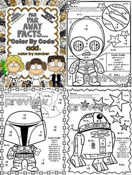 Far Far Away! A galaxy of fun! Color by code color by number sums 0-20 pages