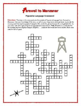 farewell to manzanar figurative language crossword unique tpt. Black Bedroom Furniture Sets. Home Design Ideas