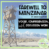 Farewell to Manzanar - Novel Study: Vocab, Comprehension,