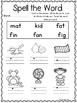 Farfallina & Marcel, Centers and Printables, Kindergarten,