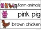 Farm Adapted Book & Student Book for ECSE and/or Elementary Special Education
