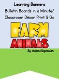 Farm Animal Banner