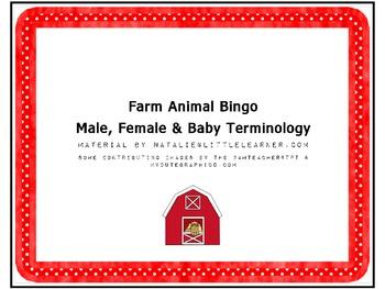 Farm Animal Bingo Cards - Mommies, Daddies and Babies