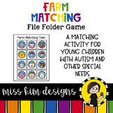 Folder Game: Farm Animal Matching for Students with Autism & Special Needs