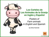 bilingual spanish posters farm animals theme