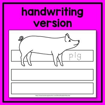 Farm Animal Handwriting Crown Literacy Center