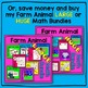 Farm Animal SMALL Math Center BUNDLE