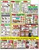 Farm Animals-Lesson plans, centers, printables and art MEG