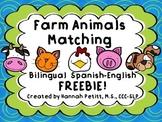 Farm Animals Matching: Bilingual Spanish-English FREEBIE!!!