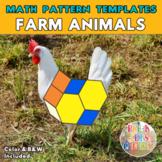 Farm Animals   Printable Math Pattern Block Templates