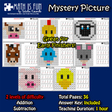 Farm Animals - Mystery Picture - Addition and Subtraction