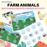 Farm Animals: Parents and Babies Matching Activity