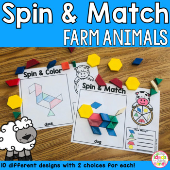 Farm Animals Pattern Blocks Mat Spin and Match Game
