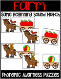 Farm Animals- Phonemic Awareness literacy puzzles- SAME BEGINNING SOUND MATCH