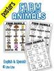 Farm Animals minibook