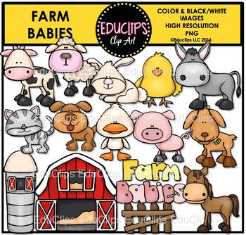 Farm Babies Clip Art Bundle {Educlips Clipart}