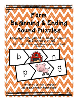 Farm Beginning & Ending Sound Puzzle