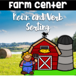 Farm Center ~ Nouns Vs. Verbs Sorting