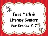 Farm Centers - Math and Literacy K-2