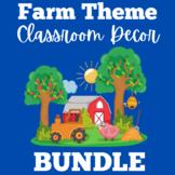 Farm Classroom Theme Decor | BUNDLE