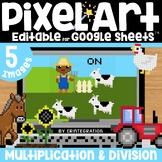 Farm Digital Pixel Art Magic Reveal MULTIPLICATION