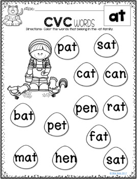 ELA and Math Printables for Kindergarten and First Grade {Farm Themed}