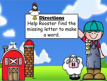 Farm Frenzy ~ 2nd Grade Dolch Sight Word ~ Interactive PPT Game