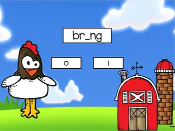 Farm Frenzy ~ 3rd Grade Dolch Sight Word ~ Interactive PPT Game