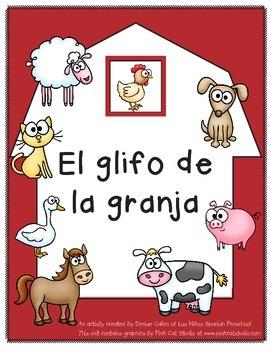 Farm Glyph/El glifo de la granja