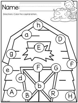 Farm Literacy Centers {set of five}
