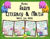 Farm Literacy and Math Bundle | Distance Learning