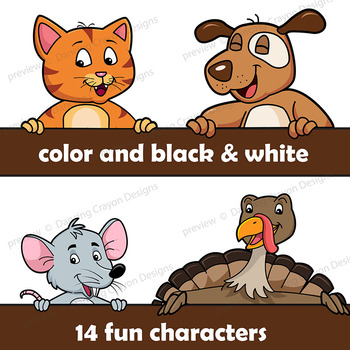 Animal Page Toppers Clip Art | Farm Peekovers