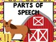Farm Parts of Speech Classroom Wall Posters Grammar