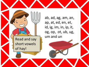 Farm Short Vowel Words