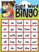 Farm Sight Word Bingo