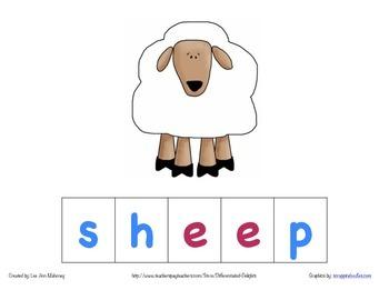 Farm Spelling