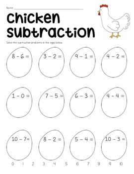 Farm Subtraction Worksheets {Freebie}