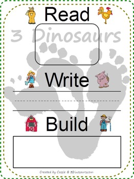 Farm Theme Dolch Preprimer Sight Words