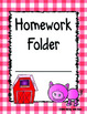 Farm Theme Homework Folder Covers