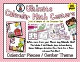 Farm Theme - Month of Math Centers & Calendar Pieces - 200 pgs