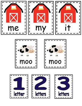 Farm Theme Preprimer Sight Word Set (first 12 words)