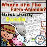 Farm Theme Math and Literacy Bundle