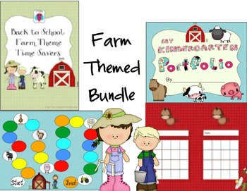 Farm Themed Bundle