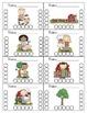 Farm Themed Punch Cards