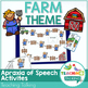 Farm Themed Speech Therapy Activities Value Bundle