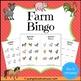 Farm Vocabulary Bundle