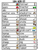 Farm Word Wall - 60 cards two sizes plus Vocabulary Chart