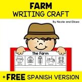 Farm Writing Craft Activity